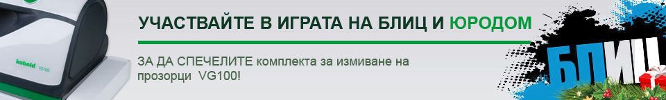 http://www.zdravdom.com/Repository/Banners/blitz-banner-index-2.jpg