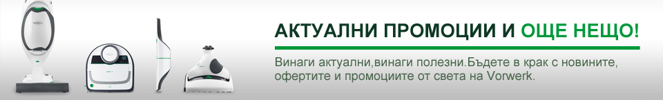 http://www.zdravdom.com/Repository/Banners/product-centar-banner.jpg